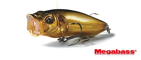 Megabass Pop Max