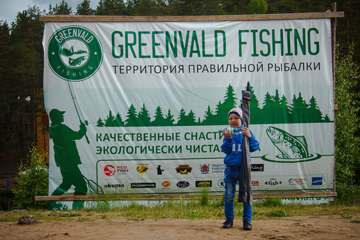 Поездка в GREENVALD