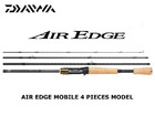 Ждемс Daiwa Air Edge 6104MB