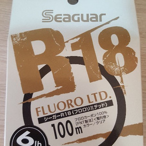 KUREHA SEAGUAR R — 18 FLUORO LTD 0.205mm 6lb 2.72кг