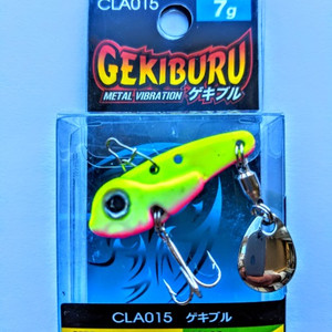 MEGABASS Cross Factor GEKIBURU metal vibration GCH 7g