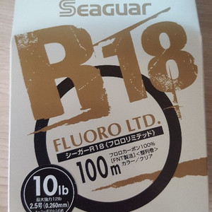 KUREHA SEAGUAR R — 18 FLUORO LTD 0.260mm 10lb 4.5кг