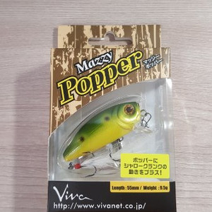 VIVA MAZZY POPPER MP-55 Цвет #137 OLD FROG