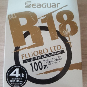 KUREHA SEAGUAR R — 18 FLUORO LTD 0.165mm 4lb 1.8кг