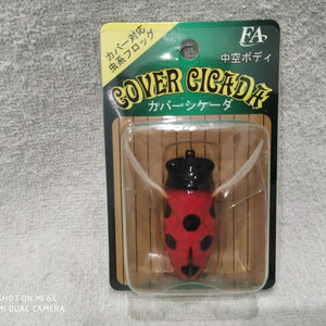 Fish Arrow Cover Cicada