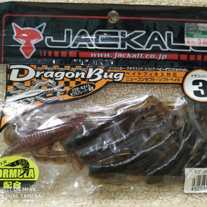 Jackall Dragon Bug 3