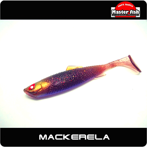 Силиконовая приманка MACKEREL SERIES AGGRESSIVE 3″, 3.5″, 4″