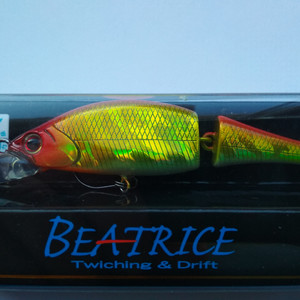 Anglers Republic Beatrice BT-65S