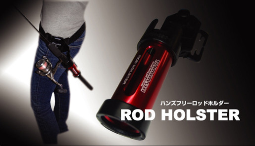 TANAHASHI ROD HOLSTER red