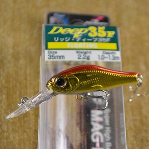 ZipBaits Rigge Deep 35 цвет 703